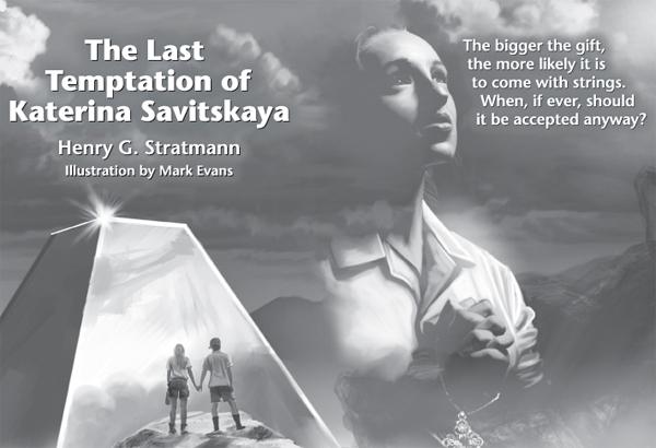 LastTemptation