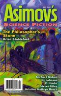 Asimovs0807